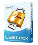 Gilisoft USB Lock - Caixa