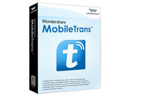 Wondershare MobileTrans - Box